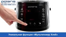 Видео обзор мультиварки хлебопечки Polaris PBMM 1601D